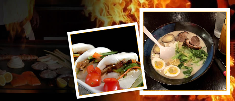 Suki Anese Restaurant